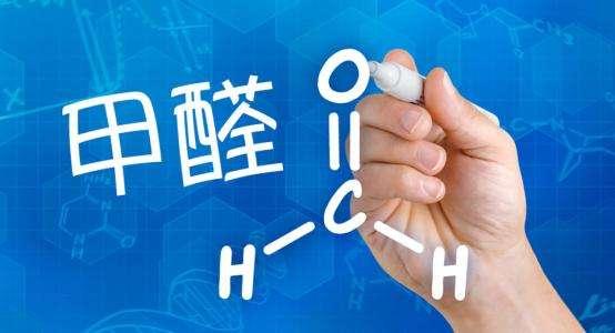 甲醛检测、治理前的准备工作